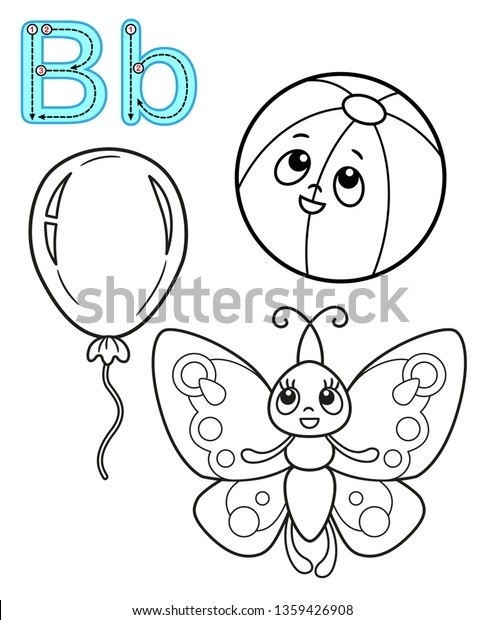 Printable Coloring Page Kindergarten Preschool Card Stock ...