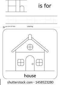 printable for preschool, alphabet drawing H