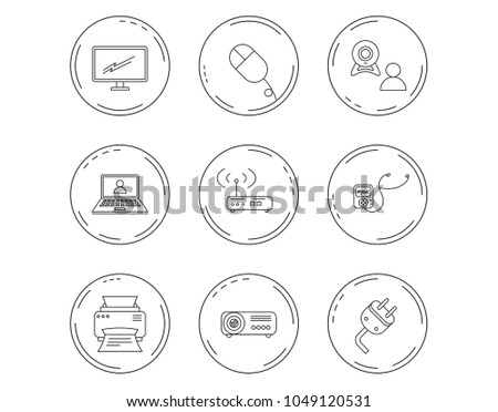 Printer Wifi Router Projector Icons Monitor Stock Vector Royalty