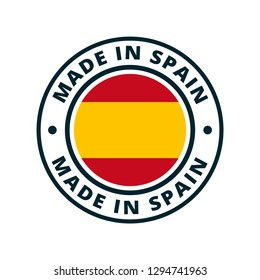 Product Made in Spain illustration