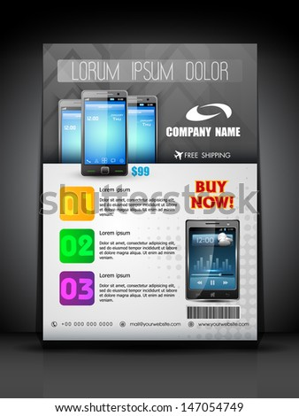 Professional Business Flyer Template Corporate Banner Stock Vector