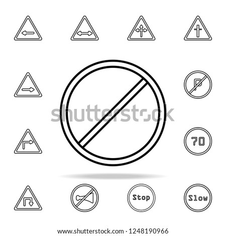 Prohibition Sign Icon Road Sign Icons Stock Vector Royalty Free