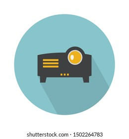 projector icon - From Movie and film icons set