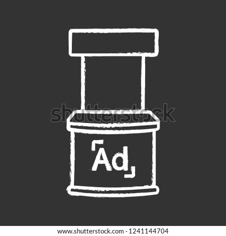 Exhibition Stall Icon : Promotional stand chalk icon promo exhibition stock vector
