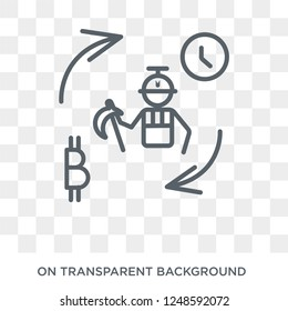 Proof of capacity icon. Trendy flat vector Proof of capacity icon on transparent background from Cryptocurrency economy and finance collection. High quality filled Proof of capacity symbol use for web