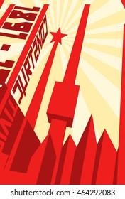 "propaganda poster with modern design translation is ""constructivism 1893 - 1956"""
