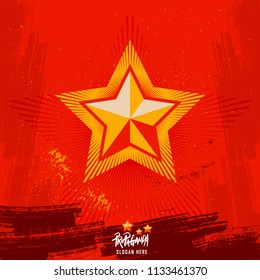 Propaganda Star. Red vintage style wallpaper background