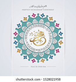 Prophet Muhammad in arabic calligraphy with circle realistic Islamic ornamental colorful detail of mosaic for islamic mawlid greeting. Vector illustration.
