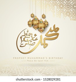 Prophet Muhammad in arabic calligraphy with luxurious traditional lantern and mosque pattern texture islamic background for islamic mawlid greeting. Vector illustration.