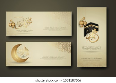 Prophet Muhammad in arabic calligraphy, set banner template with hand drawn kaaba, crescent moon, traditional lantern and mosque pattern texture islamic background  for islamic mawlid greeting.