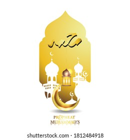 Prophet Muhammad Islamic calligraphy and birthday greeting card template for Prophet Muhammad with traditional lanterns and mosque gates. translating the Birth of the Prophet Muhammad.