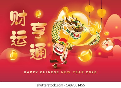 Prosperity god and cute rat performing dragon dance with lanterns and red festive background