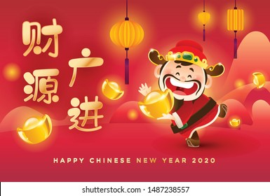 Prosperity god holding gold Yuanbao with lantern and red Chinese New Year background.