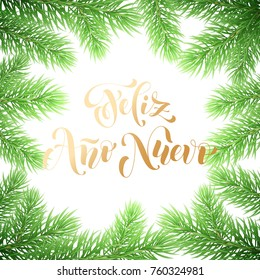 Prospero Ano Nuevo Spanish Happy New Year golden calligraphy hand drawn text on fir branch wreath ornament for greeting card background template. Vector Christmas golden text and premium white design