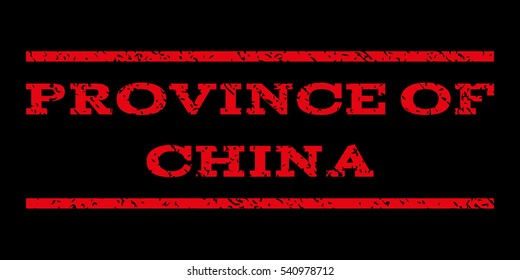 Province Of China watermark stamp. Text tag between horizontal parallel lines with grunge design style. Rubber seal stamp with scratched texture. Vector red color ink imprint on a black background.