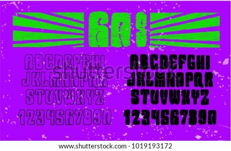 Alphabet Psychédélique psychedelic alphabet font 60 s hippy style image vectorielle de