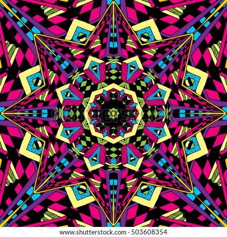 psychedelic trippy hippie 60 s colors seamless stock vector royalty