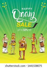 Pulikali, tiger dance of Onam festival sale in Kerala