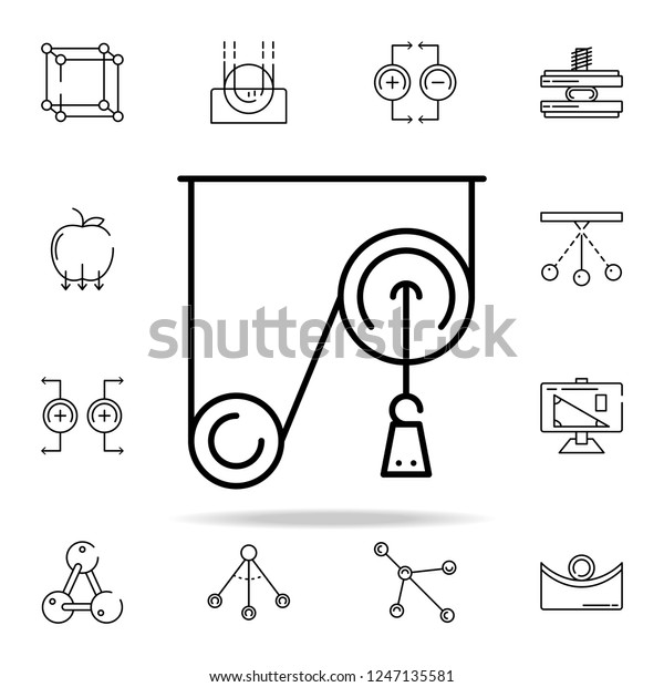 Pulley Weight Icon Physics Icons Universal Stock Vector (Royalty