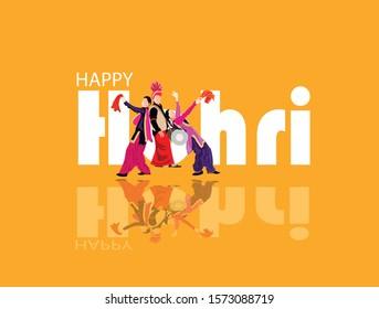 Punjabi festival lohri celebration bonfire background. Vector illustration
