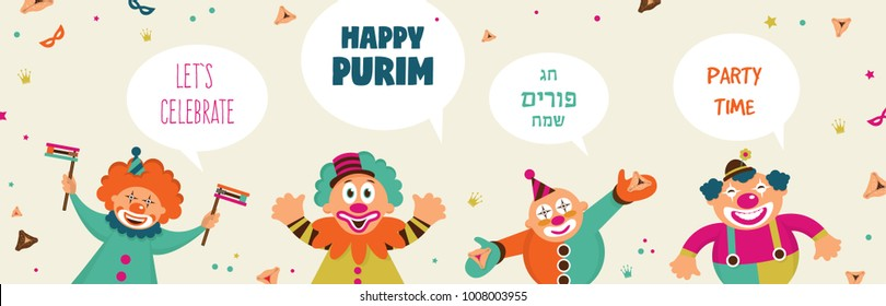 Purim banner template design, Jewish holiday vector illustration . happy Purim in Hebrew. vector illustration