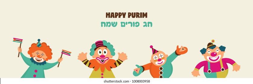 Purim banner template design, Jewish holiday vector illustration . happy Purim in Hebrew. vector illustration
