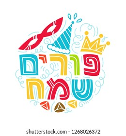 Purim greeting card in doodle style with carnival mask, hats, crown, noise make, hamantaschen and Hebrew text Happy Purim. Colorful vector illustration. Isolated on white background