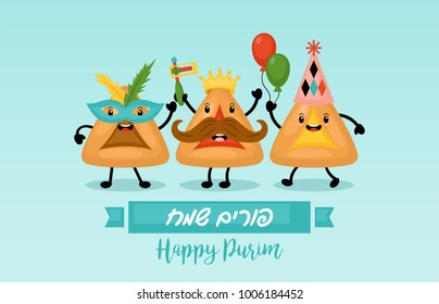 Purim holiday banner design with hamantaschen cookies funny cartoon characters. Vector illustration