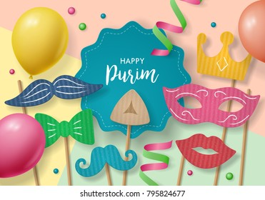 Purim holiday concept with cardboard carnival mask, mustache, crown and balloon. Realistic vector illustration