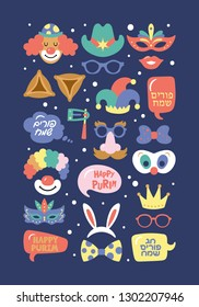 Purim holiday cute carnival costume masks and elements set. Childish print for greeting cards, posters, invitations and stickers. Hebrew text : Happy Purim