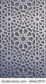 Фотообои Purple background . Islamic ornament vector , persian motiff . 3d ramadan islamic round pattern elements . Geometric circular ornamental arabic symbol vector .