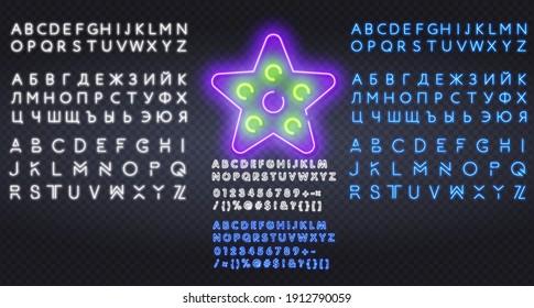 Purple Starfish neon sign. Light neon sea star. Night bright advertisement. Vector illustration in neon style for ocean and marine invertebrates
