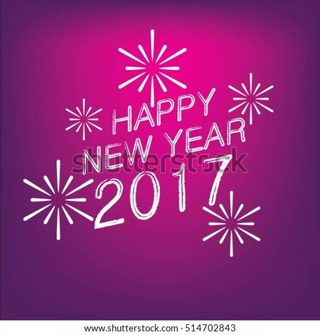 Purple White Happy New Year 2017 Stock Vector Royalty Free