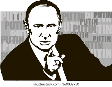 Putin, the Russian President. Postcard.Russia