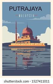 Putrajaya retro poster. Putrajaya travel illustration. States of Malaysia greeting card.