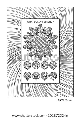 Puzzle Coloring Activity Page Grownups Visual Stock Vector (Royalty ...