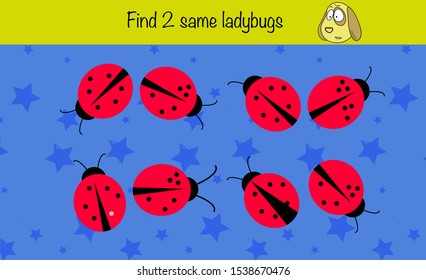 Puzzle game for children. Find 2 same pictures. Preschool worksheet activity for kids. Education game, iq test, brain, halloween edition