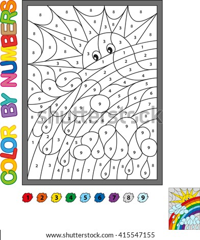 Puzzle Kids Color By Numbers Vector Stock Vector (Royalty Free ...
