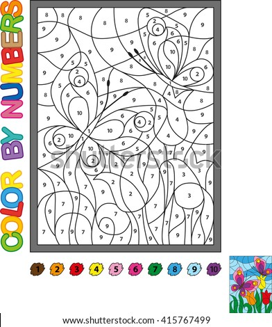 Puzzle Kids Coloring Book Color By Stock Vector (Royalty Free ...
