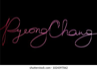 PyeongChang title's gradient design illustration