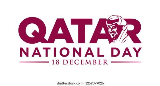 Qatar - December 18, 2018: Qatar National Day. Sheikh Tamim Al Majid bin Hamad Al Thani. Emir of Qatar. Logo and Icon. Silhouette. Vector Illustration.