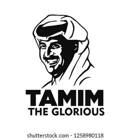 Qatar - December 18, 2018: Sheikh Tamim Al Majid bin Hamad Al Thani. Emir of Qatar. Logo and Icon. Silhouette. Vector Illustration.
