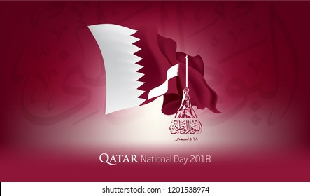 "Qatar Flag ""letter with Arabic means National Day"""