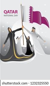 Qatar Flag, Qatari National Day Art (Vector Art)
