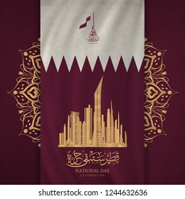 qatar national day with arabic calligraphy ( qatar free forever ) - qatar flag - islamic mandala