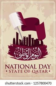 Qatar National Day. Arabic Translation: Our National Day.18 December. Flag and Skyline. Vector Illustration.
