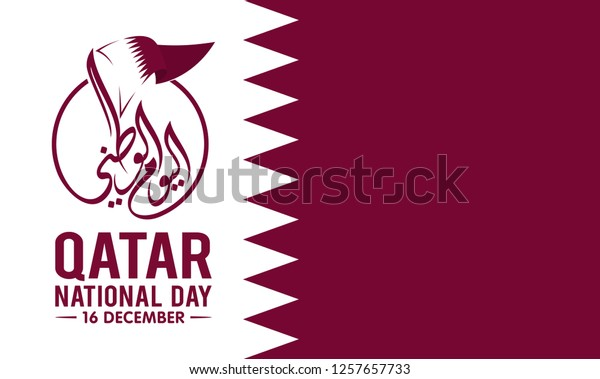 Qatar National Day Arabic Translation Our Stock Vector