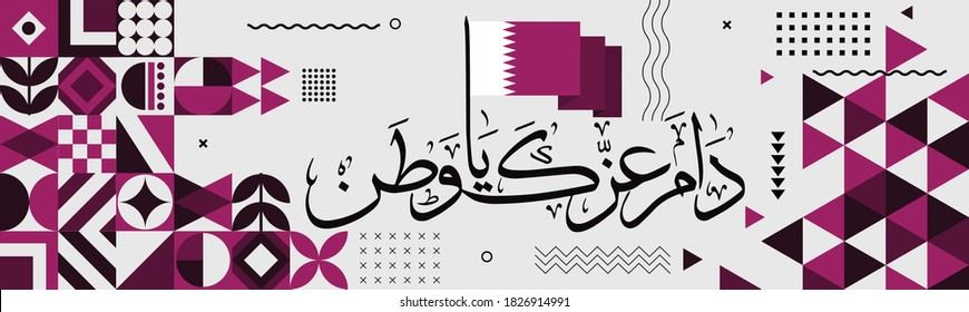 """Qatar national day banner stating """"long live my country"""" in arabic calligraphy. Flag of qatar & modern geometric retro abstract design. Purple or violet color theme. Celebration of Qatari people."""
