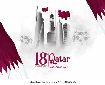 Qatar national day celebration, 18 th december