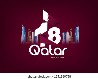 Qatar national day celebration, 18 th december